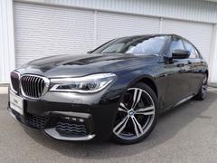 BMW750i Mスポーツ20AW黒革リモートパーキング認定中古車