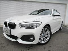 BMW118i MスポーツコンフォートPサポートP認定中古車