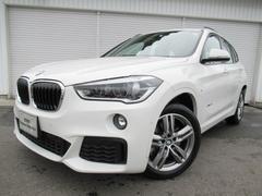 BMW X1xDrive20i Mスポーツコンフォートデモカー認定中古車