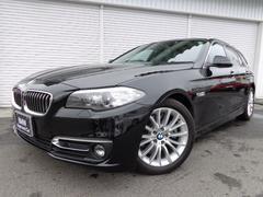 BMW523dツーリングLux黒革ACC禁煙1オナ認定中古車