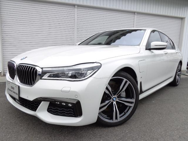 Photo Of BMW 7 SERIES 740E IPERFORMANCE M SPORT Used