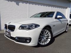 BMW523d ラグジュアリーLED黒革ACC禁煙1オナ認定中古車