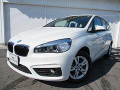 BMW218iグランツアラープラスPコンフォートP認定中古車