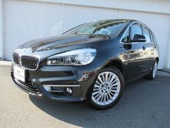 BMW218iグランツアラーLuxコンフォート黒革Pサポ認定中古車