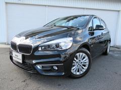 BMW218dアクティブツアラーLuxコンフォートセーフティPサポ