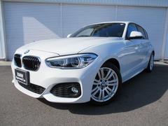 BMW118i MスポーツコンフォートPサポート1オナ認定中古車