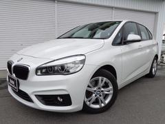 BMW218iアクティブツアラープラスPパーキングサポP認定中古車