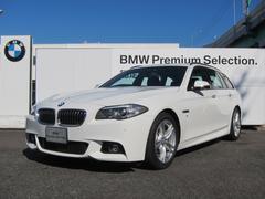 BMW523dツーリング Mスポーツ 電動パノラマガラスサンルーフ