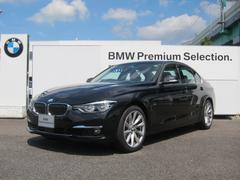 BMW330eラグジュアリー ベージュレザーシート