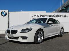 BMW640iグランクーペ Mスポーツ サン・ルーフ