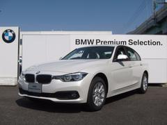 BMW320d LEDヘッドライト ディーゼルエンジン