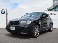 BMW X4xDrive 28i Mスポーツ 電動ガラスサンルーフ