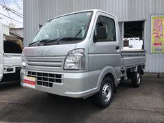 キャリイトラックKC 愛知県バージョン 届出済未使用車 最大積載量350kg