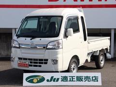ハイゼットトラックジャンボ 新品マット・バイザー付 届出済未使用車