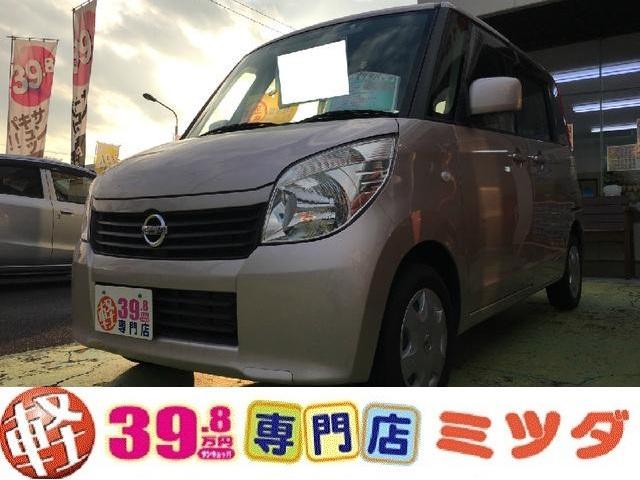 日産 E Goo鑑定車 無料保証1ヶ月走行無制限付