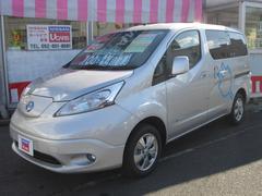 e−NV200ワゴン G ワゴン電気自動車 メーカーev専用ナビ フルセグTV (日産)