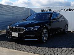 BMW740LiプラスP Rエンタテイメント リモートP 20AW