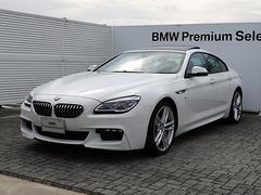 BMW640iグランクーペ Mスポーツ ACC SR アドバンスS