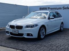 BMW523iツーリング Mスポーツ LED 液晶メータ 19AW