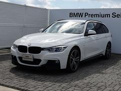 BMW320dツーリング Mスポーツ ファストトラックP ACC