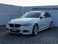 BMW320dツーリング Mスポーツ Bグリル ACC 衝突軽減B