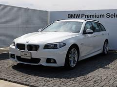 BMW523iツーリング Mスポーツ LED ACC 衝突軽減B