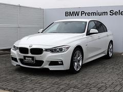 BMWアクティブハイブリッド3 Mスポーツ 純正ナビ フルセグ