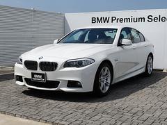 BMW523i Mスポーツパッケージ 黒革 ウッド 純正HDDナビ