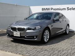 BMW523d ラグジュアリー 黒レザー ACC 衝突軽減 SOS
