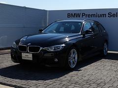 BMW318iツーリング Mスポーツ 純正ナビ Bカメラ 衝突軽減