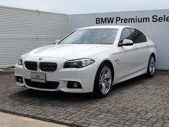 BMW523d Mスポーツ ACC 衝突軽減B ウッドP 19AW