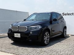 BMW X5xDrive 40e Mスポーツ 黒革 SR LED ACC