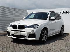 BMW X3xDrive 20d Mスポーツ 純正HDDナビ 衝突軽減B
