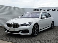 BMW750i Mスポーツパッケージ デモカー 黒革 SR ACC