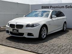 BMW523dブルーパフォーマンス ツーリングMスポーツP SR