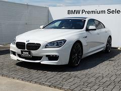 BMW640iグランクーペ Mスポーツパッケージ 黒革 SR