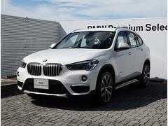 BMW X1sDrive 18i デモカー ACC 衝突軽減B LED