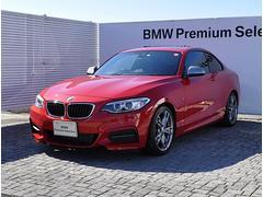 BMWM235iクーペ 黒革 SR 衝突軽減B 純正ナビ Bカメラ
