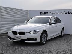 BMW318i SE LED 純正ナビ 16AW ETC