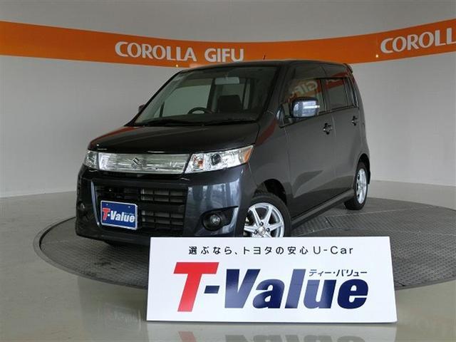 カローラ岐阜の安心のU−Car T−Valueトヨタ認定中古車(ティーバリュー)・3つの安心が1台にセット!