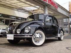 VW ビートル新並メキシコビートル 最終モデル 4MT クーラー