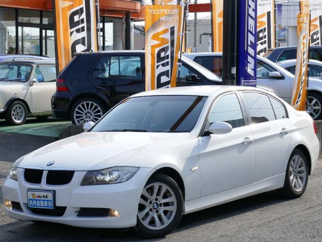 BMW 3シリーズ 320i (検29.9)