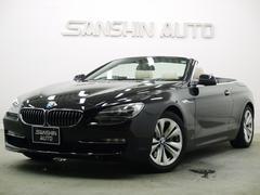 BMW640iカブリオレ ベージュ革 純正HDDナビ バックカメラ