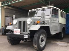ジープJ44 4WD 9人乗り ディーゼル