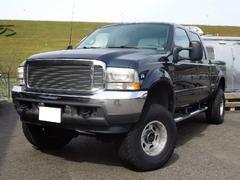 フォード F−250ラリアット V10 自社輸入 4WD リフトアップ