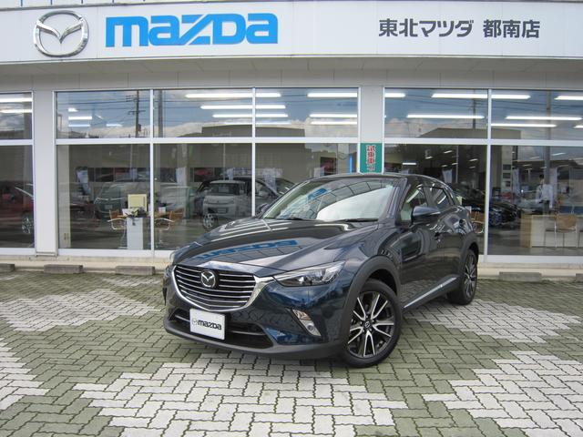 マツダ CX−3 XD ツーリング...