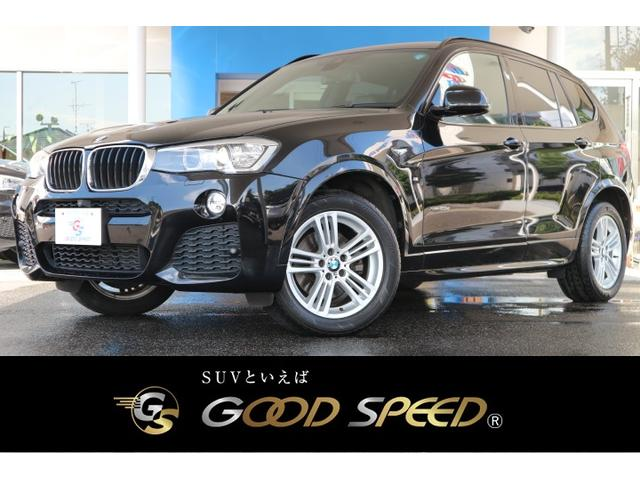BMW xDrive 20dMスポーツ トップビュー インテリセーフ
