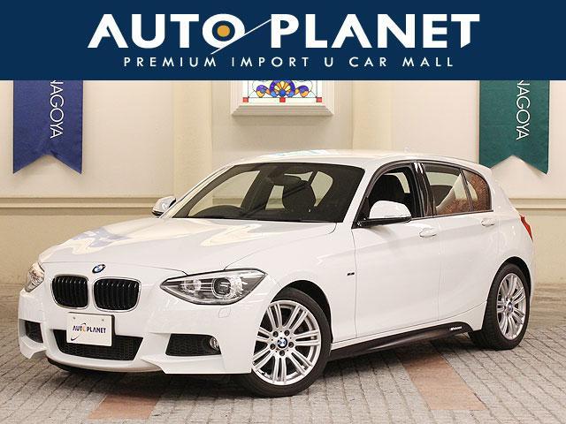 BMW 1シリーズ 116i Mスポーツ HDDナビTV ETC ...
