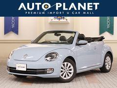 VW ザ・ビートル・カブリオレベースグレード 革シート シートヒーター ナビTV
