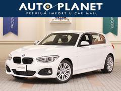 BMW118i Mスポーツ 登録済未使用車 パーキングサポートP